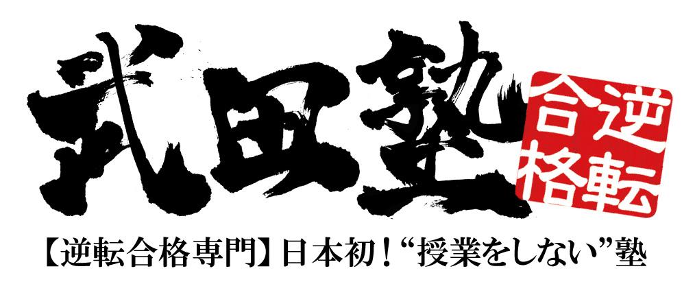 f:id:azuan65:20161206003947j:plain